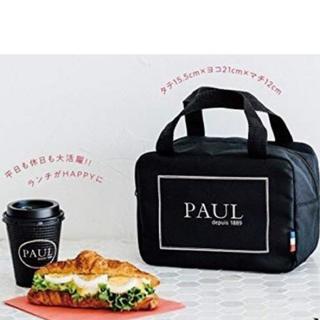 ポールスミス(Paul Smith)のPAUL ランチバック 保冷バッグ (弁当用品)