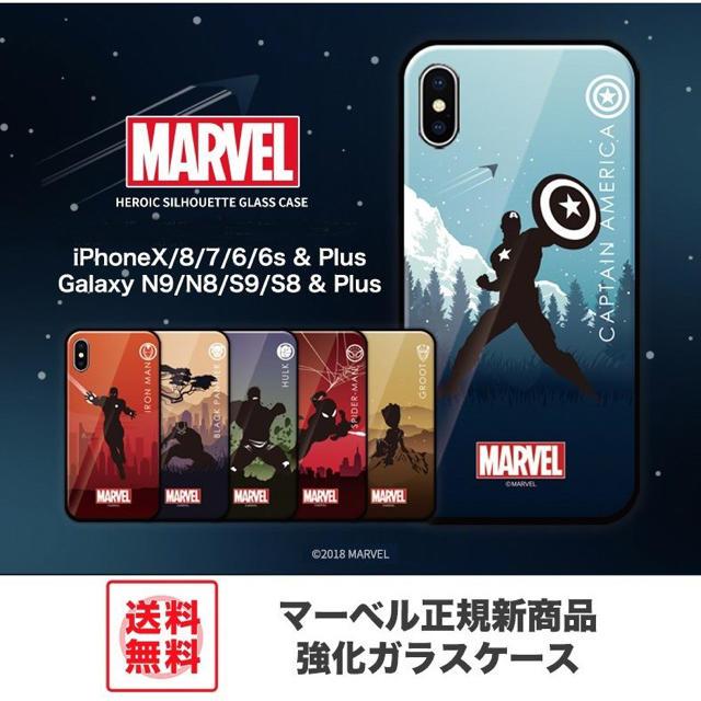 iphone8plusケース ブランド | マーベル MARVEL iPhone Galaxy ケース カバー おしゃれの通販 by Audrey's shop|ラクマ