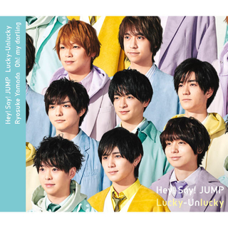 Hey! Say! JUMP - Lucky-Unlucky / Oh! my darling 通常盤