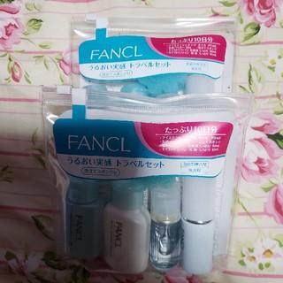 FANCL - FANCL.トラベルセット