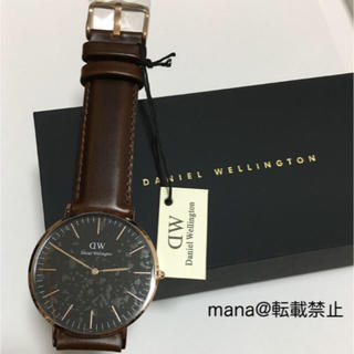 ダニエルウェリントン(Daniel Wellington)の特価 ダニエルウェリントン 腕時計 正規品 Bristol 40mm(腕時計(アナログ))