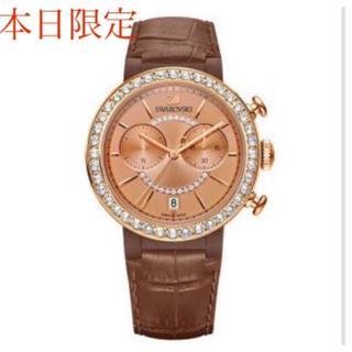 スワロフスキー(SWAROVSKI)の☆本日限定☆スワロフスキー時計(腕時計)