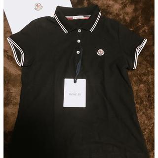 モンクレール(MONCLER)の【MONCLER】 ポロシャツ Sサイズ モンクレール ブラック即発送可能(ポロシャツ)