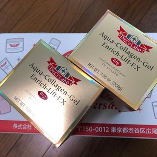 ドクターシーラボ(Dr.Ci Labo)のふじぶー様専用 BIG アクアコラーゲンゲル EX  200g×2個(オールインワン化粧品)