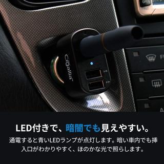 USB2ポート★アイコス カーチャージャー 車載充電器 311