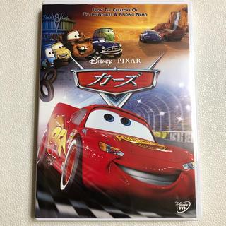 ディズニー(Disney)のカーズ DVD・ケース付き! ディズニー ピクサー(キッズ/ファミリー)