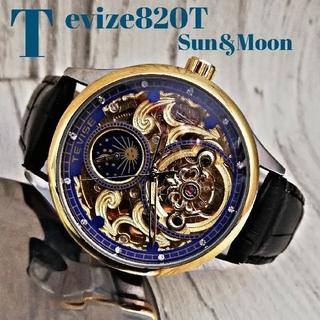 Tevize860T 太陽と月 腕時計 自動巻き ウォッチ ブルー&ゴールド(腕時計(アナログ))