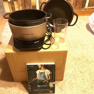 Vermicular - バーミキュラ ライスポット 炊飯器 5合炊き