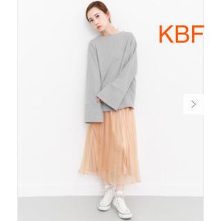 ケービーエフ(KBF)のKBF オーガンジープリーツスカート 2way 新品(ロングスカート)