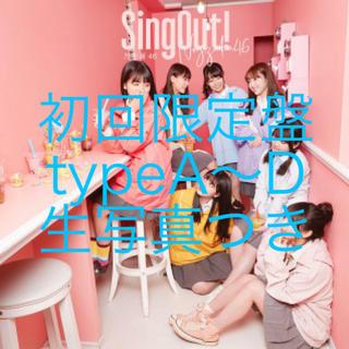 乃木坂46 - 乃木坂46 23rd sing out! 初回盤typeA〜D 生写真つき