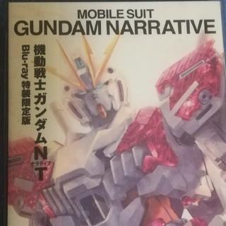 BANDAI - 機動戦士ガンダムNT('18サンライズ)〈特装限定版・2枚組〉