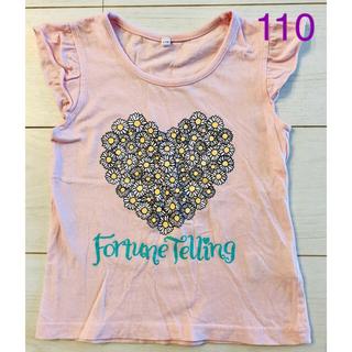 シマムラ(しまむら)の新品☆しまむら☆ノースリーブシャツ110cm☆ハート(Tシャツ/カットソー)