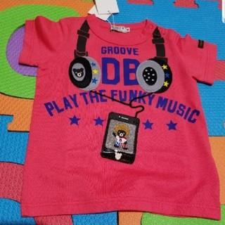 DOUBLE.B - ミキハウス DOUBLE.B 半袖Tシャツ