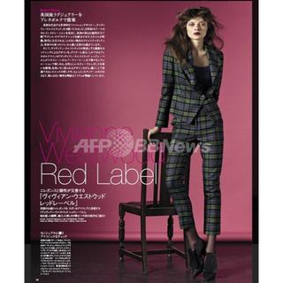 ヴィヴィアンウエストウッド(Vivienne Westwood)の値下げ Vivienne Westwood RED LABEL セットアップ (セット/コーデ)