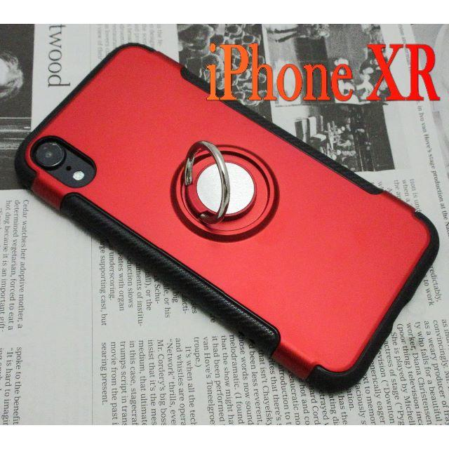 iphonexr ケース メーカー - 『レッド』iPhone XR 落下防止バンカーリング スタンドの通販 by まお's shop|ラクマ