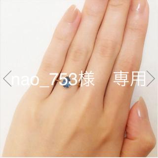 エナソルーナ(Enasoluna)のエナソルーナ ファンシードロップリング (リング(指輪))