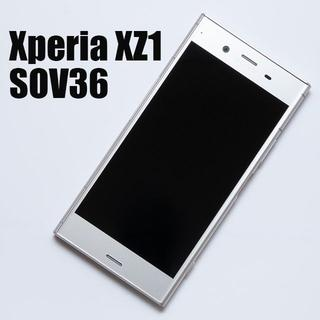 SONY - Xperia XZ1 SOV36 訳ありジャンク