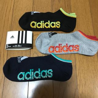 アディダス(adidas)の6足で 2250円❣️adidas☆メッシュ スニーカーソックス 23〜25 ②(ソックス)
