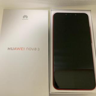 アンドロイド(ANDROID)の美品SIMフリー Huawei nova3 レッド(スマートフォン本体)