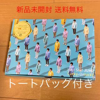 Hey!Say!JUMP 初回限定1 JUMPremium BOX盤