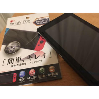 Nintendo Switch - Switch スイッチ 保護フィルム 任天堂
