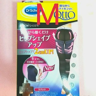 Dr.scholl - M ヒップシェイプアップ寝ながらメディキュット Dr.Scholl