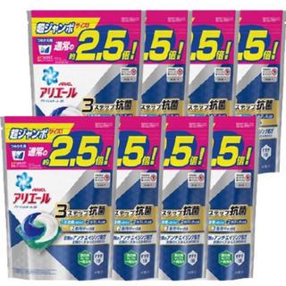P&G - アリエール パワージェルボール3D 超特大 アリエール 洗濯洗剤 44個入×8