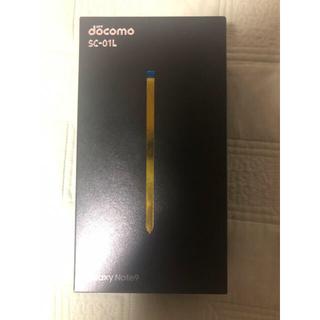 SAMSUNG - ドコモ note9 新品 一括購入 ロック解除済み Simフリー
