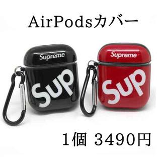AirPodsカバー オシャレロゴ 赤黒 シンプル ソフトケース iPhone