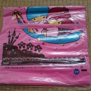 サンリオ(サンリオ)のサンリオ キキララ リトルツインスターズ 綿菓子袋 わたあめ袋 20枚(ラッピング/包装)
