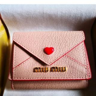 miumiu - miumiu 三つ折り財布