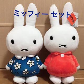 タイトー(TAITO)のミッフィー  おたんじょうび ぬいぐるみ セット SLサイズ 花柄(ぬいぐるみ/人形)