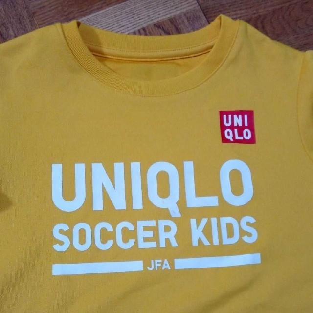 UNIQLO(ユニクロ)のユニクロ サッカーTシャツ 2枚組 キッズ/ベビー/マタニティのキッズ服 男の子用(90cm~)(Tシャツ/カットソー)の商品写真
