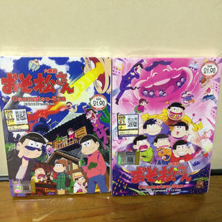 おそ松さん DVD 全25話 2セット ラスト一点のみ