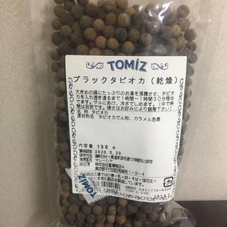ギャバン(GABAN)のTOMIZ ブラックタピオカ(乾物)