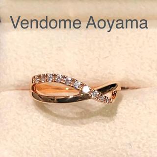 ヴァンドームアオヤマ(Vendome Aoyama)のVendome Aoyama ダイヤモンドリング K18(リング(指輪))