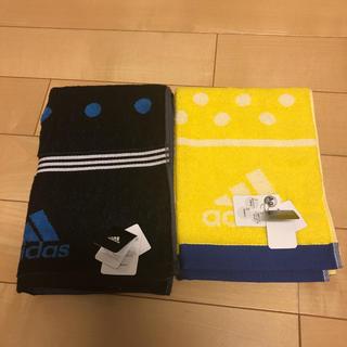 adidas - 【超お得!33】adidasスポーツタオル