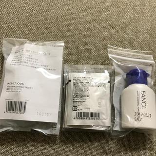 ファンケル(FANCL)のファンケル 洗顔パウダー(洗顔料)