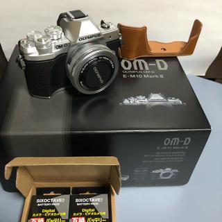 OLYMPUS - オリンパス OM-D E-M10 Mark3 EZダブルズームキット