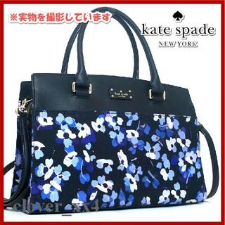 kate spade new york - ケイトスペードショルダーバッグ 極美品 花柄 ブルー 黒 kate spade