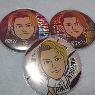 THE RAMPAGE - riku 缶バッチ ②
