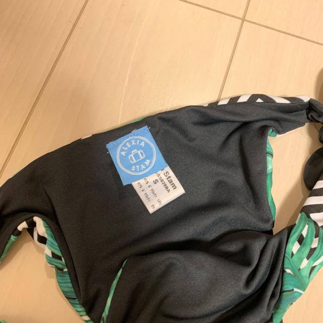 ALEXIA STAM(アリシアスタン)のALEXIASTAM★ビキニパンツ レディースの水着/浴衣(水着)の商品写真
