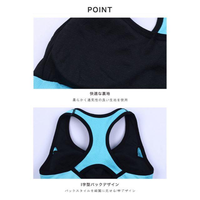 スポーツブラ ブラトップ レディースの下着/アンダーウェア(ブラ)の商品写真