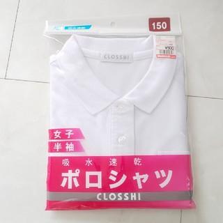 シマムラ(しまむら)の新品✨しまむら 女子 半袖 ポロシャツ 白 150(Tシャツ/カットソー)