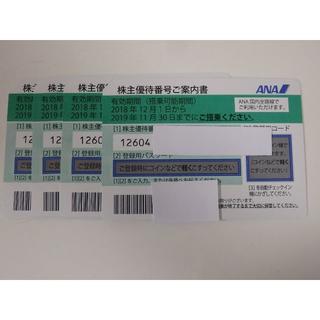 ANA(全日本空輸) - ★ANA株主優待券4枚・2019/11/30