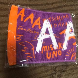 AAA - aaa タオル 新品未使用