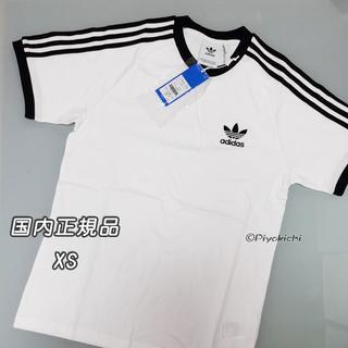 アディダス(adidas)のXS【新品/即日発送OK】adidas オリジナルス Tシャツ 3ストライプ 白(Tシャツ/カットソー(半袖/袖なし))