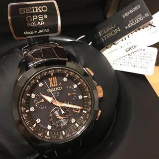 セイコー(SEIKO)のセイコー アストロン ダイヤモンド限定 SBXB083 ブラウン新品(腕時計(アナログ))