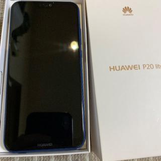 HUAWEI P20 lite 新品 SIMフリー クラインブルー