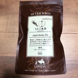 LUPICIA - りんご麦茶